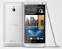 KitKat reaches HTC One in January, Google Edition this month : worldleaks