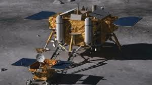 worldleaks launch lunar probe