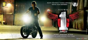 mahesh-babu-1-Nenokkadine-Movie-First-Look-Poster (1)